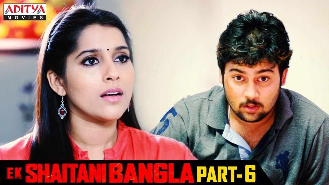 Ek Shaitani Bangla Hindi Dubbed Movie Part 6 | Rashmi, Anandnanda, Raghubabu, Sivakrishna