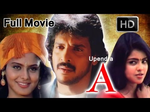 Janaki Weds Sriram Full Length Telugu Movie || DVD Rip videominecraft ru