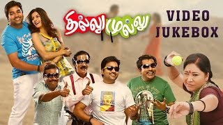 Thillu Mullu (2013) All  Songs Jukebox | Siva, Isha Talwar | Yuvan Shankar Raja & MSV Hits
