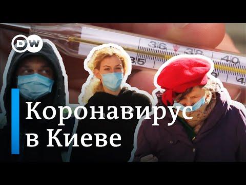 Коронавирус в Украине: эпицентром эпидемии может стать Киев