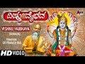 YouTube Turbo Vishnu Vaibava | Kannada Pravachana 2018 |  Pavgada Prakash Rao | Kannada