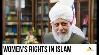 Islam on Women's Rights - Response to Ex Muslims (Ahmadiyya)