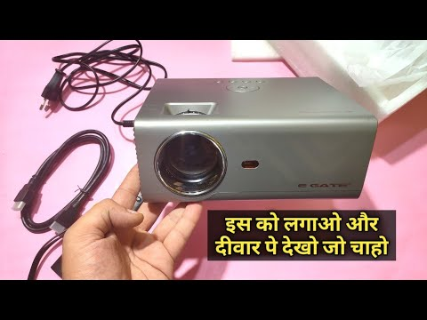 Egate k9 Android Projector Quick Review Unboxing  