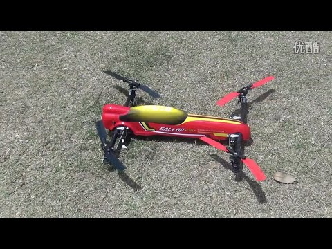 "WLtoys V383 ""Gallop"" 500 Variable-Pitch Quadcopt…"