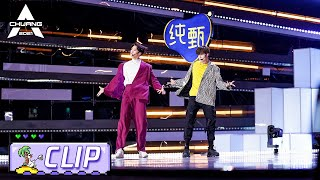 Trainees Get So Excited on This Show from Rikimaru & Santa 力丸及赞多的超炫合作舞台《A Camlnhada》| 创造营 CHUANG2021