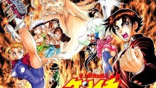 Kenichi 2 segunda temporada información / noticias