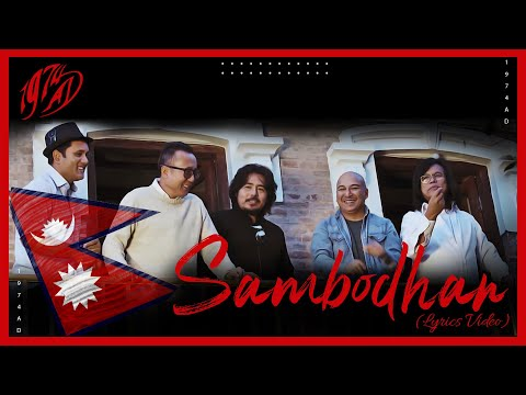 1974 AD - Sambodhan (Audio/Lyrics)