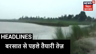 Gopalganj: Gandak नदी में एक सप्ताह से हो रहा कटाव, प्रशासन की तरफ से कटाव रोकने की तैयारी शुरू