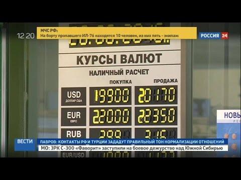 Белорусы перестали быть миллионерами