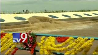 Gambar cover Pattiseema Project in Limca Book Of Records - TV9