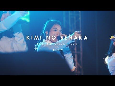 [Fancam] JKT48 Shania Gracia - Punggung Milikmu (Kimi No Senaka) at JKT48 6th Birthday Party