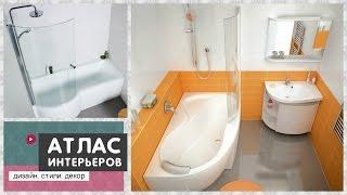 Дизайн интерьера ванной комнаты. Ванна с душевой кабиной - два в одном