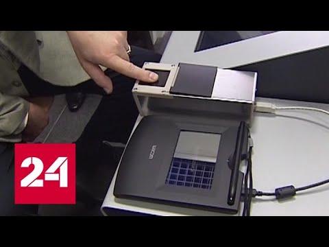 Банки России могут снизить ставки по кредитам, выданным с помощью биометрии - Россия 24