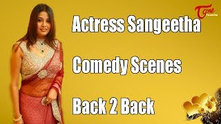 Actress Sangeetha Comedy Scenes Back To Back | Telugu Comedy Videos | TeluguOne