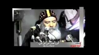 الرب قادر علي كل شئ † عظه للبابا شنوده الثالث † 1987 † God is capable of everything