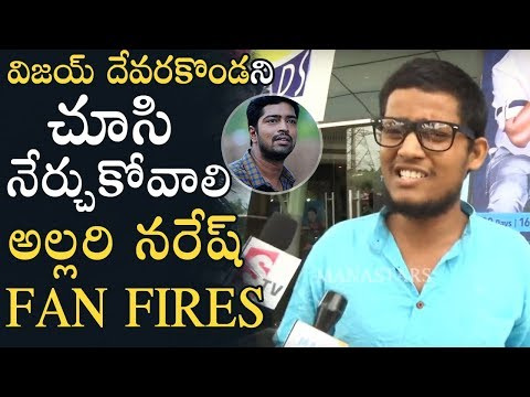 Frustrated Allari Naresh Fan Disappointed Over Silly Fellows Movie | Silly Fellows Movie Public Talk