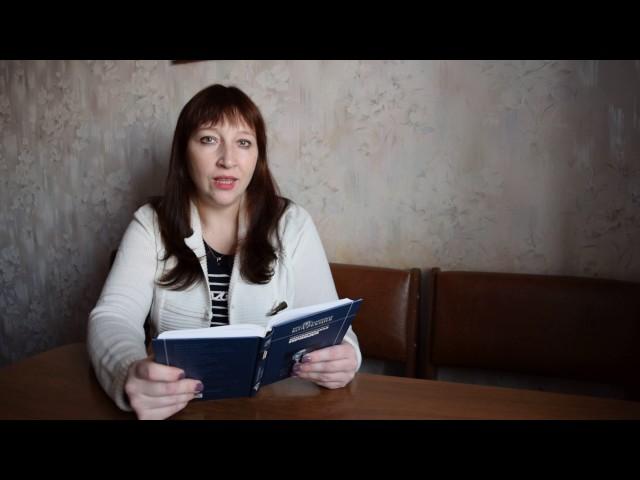 Изображение предпросмотра прочтения – МаринаМедянцева читает произведение «Мышь и Крыса» И.А.Крылова