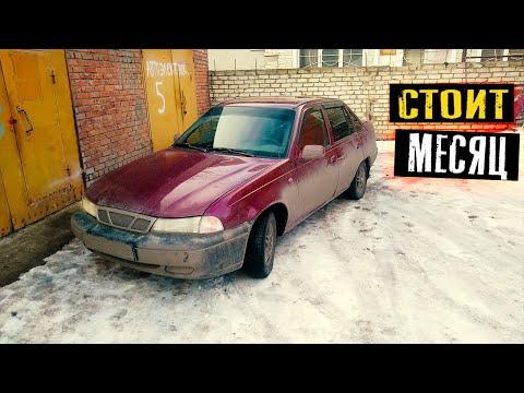 Срочный ремонт ненужного автомобиля