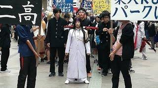 Licei Giapponesi in Guerra - Vivi Giappone