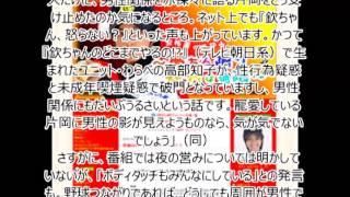 """欽ちゃん球団""""の名で知られる、社会人硬式野球クラブチーム・茨城ゴール..."""