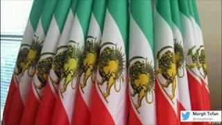 سالار عقیلی - نام جاوید وطن - ایران جوان - کلیپ - Iran Javan - Salar Agheli