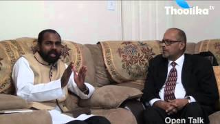 Open Talk With Pastor Shameer Kollam Part  - 1