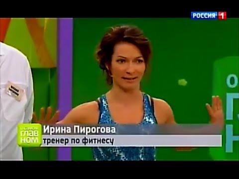 Как увеличить грудь, фитнес тренер Ирина Пирогова - YouTube