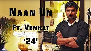 Download Hindi Video Songs - Naan Un | 24 | Venkat | A R Rahman | Prema Swaramulalo | Prema Parichayame