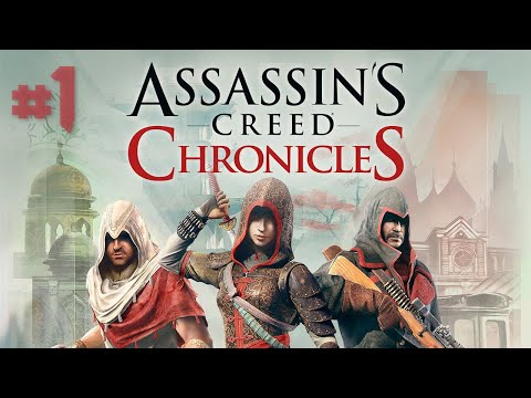 [FR] Assassin's Creed Chronicles - Xbox One - #1