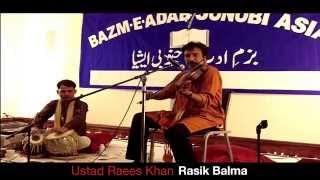 Rasik Balma Dil Kyo Lagaya Instrumental on Violin