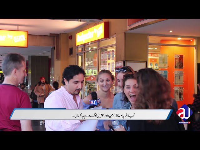 Pakistani tourism promotion in new style - world VLOGGERS and Tourists