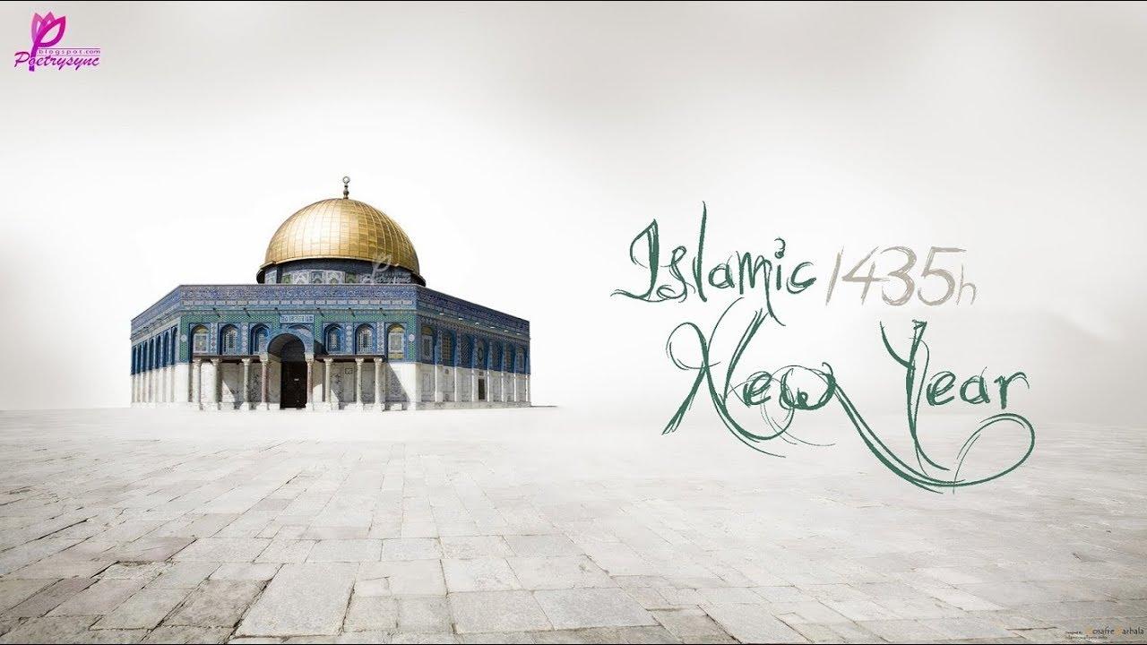 Muharram Islamic New Year 2018 Whatsapp Status Video - YouTube