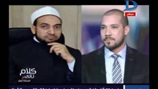 كلام تانى مع رشا نبيل والحوار الكامل مع مهندس الكلمة الشاعر هانى عبد الكريم حلقة 11-5-2017