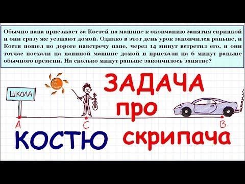 Математика 3кл. Часть 1. Стр 85 упр 4, 5, 7 (Моро)из YouTube · Длительность: 2 мин9 с