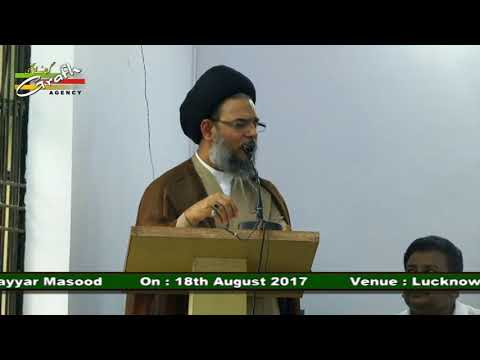Allama Aqeel-ul-Gharavi London   Seminar   Prof. Nayyar Masood   Lucknow University