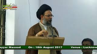 Allama Aqeel-ul-Gharavi London | Seminar | Prof. Nayyar Masood | Lucknow University
