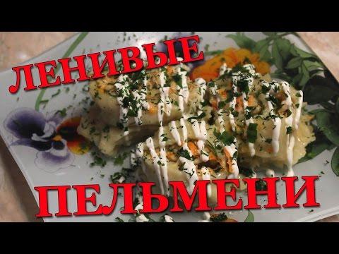 Праздничный салат по царски с курицей - быстро просто и очень вкусно