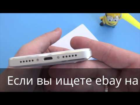 Ebay на русском официальный сайт каталог в рублях - SHOPOMATIC
