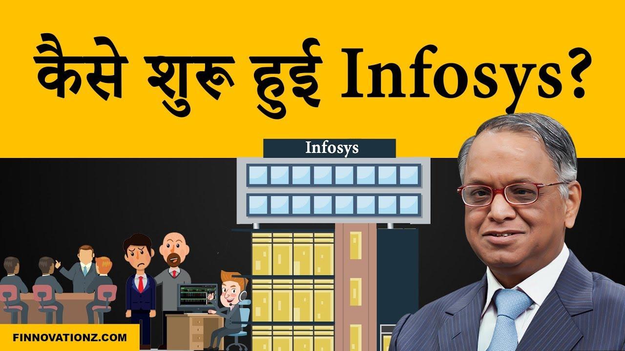How Infosys started? N.R.Narayana Murthy Biography   Hindi