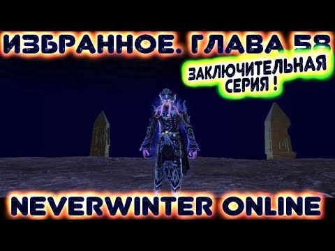 Видео Играть в онлайн игры бесплатно игровые автоматы клубника