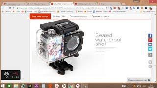cotuo CS96 экшн камера , обзор китайского чуда