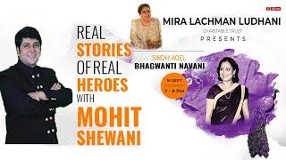 Episode 2 - Sindhi Koel Bhagwanti Navani