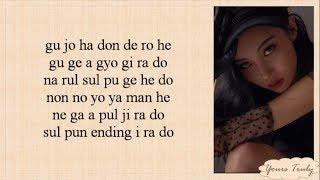 Sunmi (선미) - Heroine (주인공) Easy Lyrics