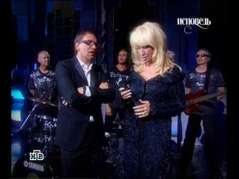 "Ирина Аллегрова и Григорий Лепс ""Я тебе не верю"" Бенефис ..."
