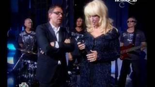 "Ирина Аллегрова и Григорий Лепс ""Я тебе не верю"" Бенефис 2009"