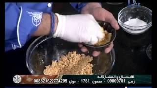 مطبخ دريم | طريقة عمل قرع عسلي بالكراميل مع الشيف أحمد المغازي