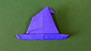 "Origami ""Witch's hat"" 折り紙「ハロウィン 魔女の帽子」折り方 ▽Hallow..."