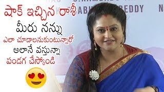 Raasi About Her Next Movie | Light House Cine Magic | Nanditha | Daily Culture