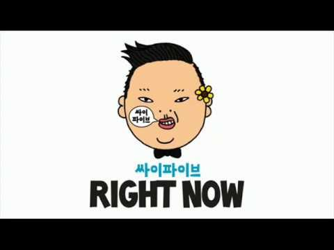 [Audio] PSY - Right Now