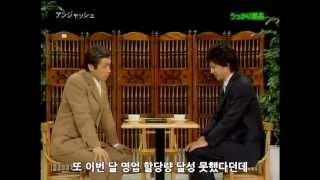 자막은 직접 달았습니다. 일본의 유명 콩트 콤비 안잣슈(アンジャッシュ...